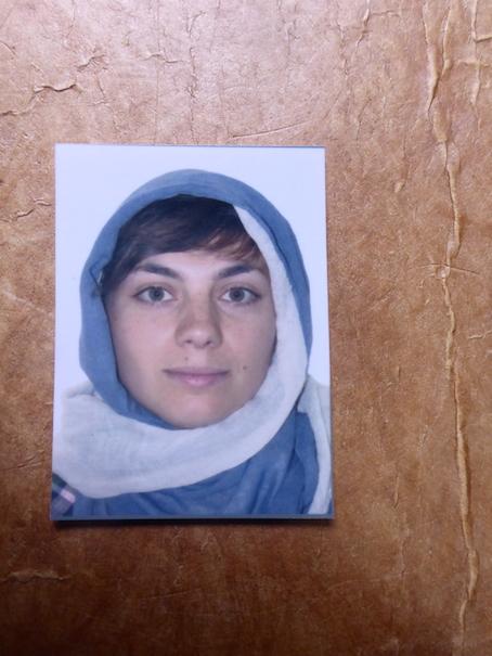 Iran Visum beantragen, Batumi