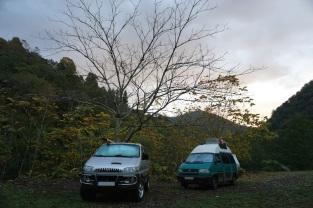 Im Mtirala Nationalpark.