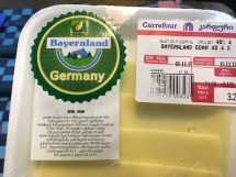 Deutscher Käse.