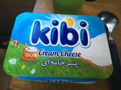 made in Iran: kibi.