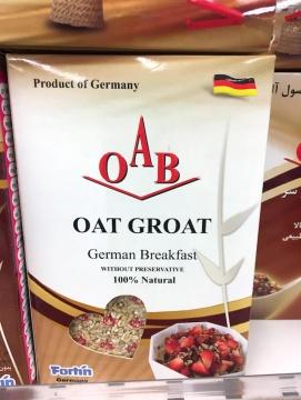 Produkt aus Deutschland?