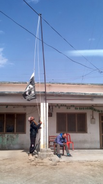 Die Polizeistation an der Grenze.